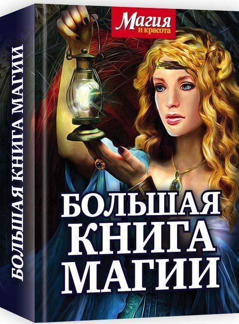 volosatiy-anus-lizat